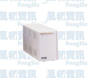 科風王牌系列 KIN-3000AP 智...