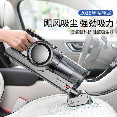 車載吸塵器無線汽車用車內大功率家用強力專用充電兩用小型吸層器 NMS