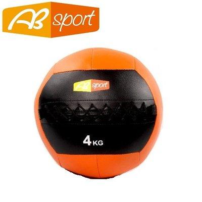 【健魂運動】PU皮革軟式藥球 4公斤(AB Sport-PU Medicine Balls 4kg)