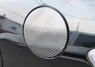 【翔浜車業】日本純㊣HONDA 喜美八代 CIVIC 8代 FIT 加油外蓋防護CARBON 新北市