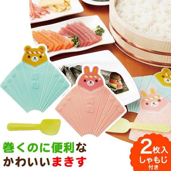 日本兒童手捲壽司製作器   親子廚房  電視節目介紹  NHK受賞品
