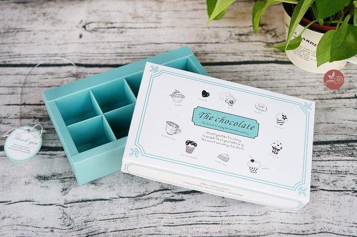 紙盒_甜點8格巧克力盒附吊卡_2入_B132-008◎紙盒.包裝盒.禮盒.巧克力.西點盒.附吊卡
