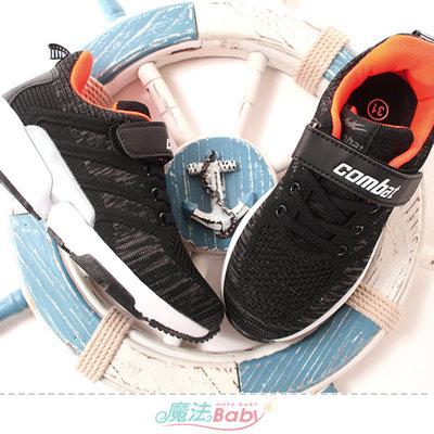 中大童運動鞋 輕量緩震透氣針織布慢跑鞋 魔法Baby sd7286