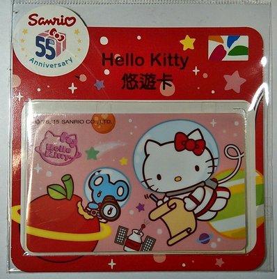 [悠遊卡] SANRIO角色 太空版(C) Hello Kitty ,空卡限量(台北捷運,公車,火車,超商可用)