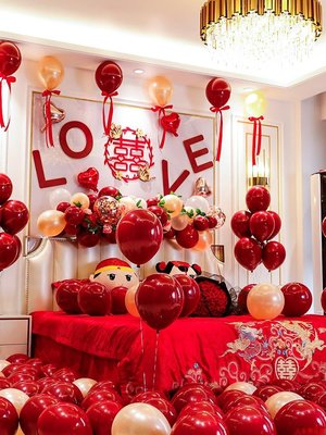 氣球 婚房佈置 開業裝飾 節慶裝飾 生日派對婚房布置套裝結婚氣球婚慶裝飾臥室創意浪漫男方新房婚禮簡單大氣