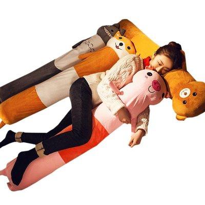 網紅睡覺夾腿抱枕長條枕可拆洗男朋友床上女生靠枕夏季動漫卡通~陶陶百貨