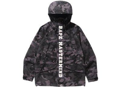 A BATHING APE BAPE X Mastermind Japan MMJ Jacket 聯名 風衣 夾克 外套