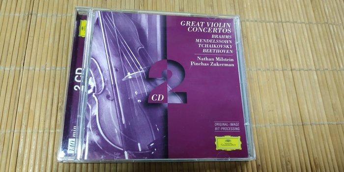 好音悅 半銀圈 Milstein 米爾斯坦 Zukerman 祖克曼 四大小提琴協奏曲 2CD DG 德PMDC01版