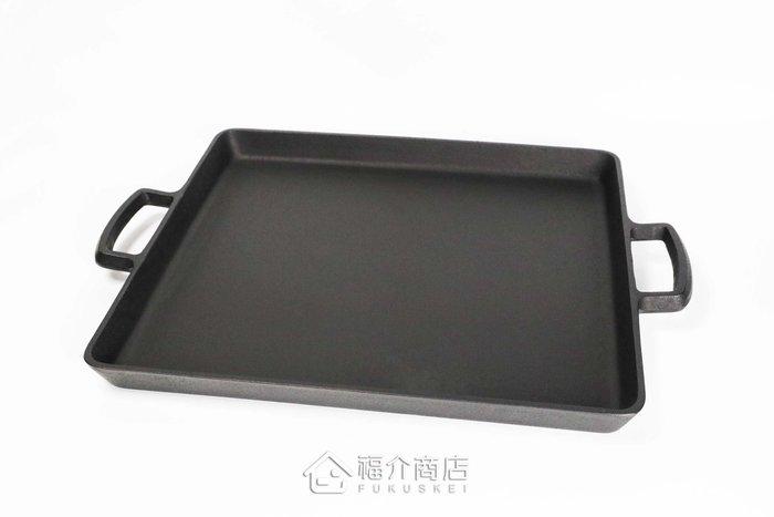 日本南部鐵器【岩鑄】深型長烤盤 35cm 鑄鐵鍋 烤盤 露營鍋具
