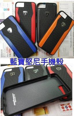 彰化手機館 IPhone6plus 手機殼 背蓋 藍寶堅尼 正版授權 保護殼 i6+ iPhone6splus 6s+