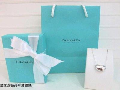 金永珍珠寶鐘錶*Tiffany & Co Tiffany 經典相思豆項鍊(M) 情人節 聖誕節 生日禮物*