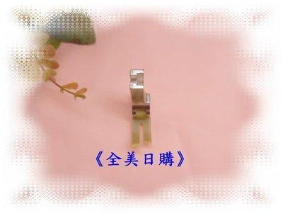 《平車鐵氟龍萬用壓布腳》適用一般布料/防水布/皮革*兄弟JUKI勝家三菱工業用縫紉機