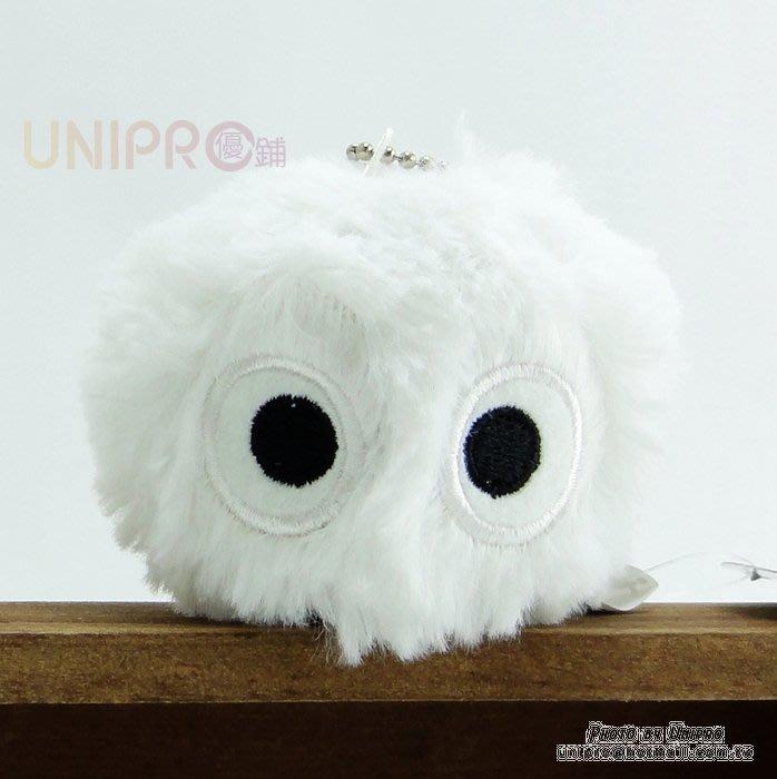 【UNIPRO】 龍貓 白色 煤炭球 7公分 珠鍊吊飾 豆豆龍