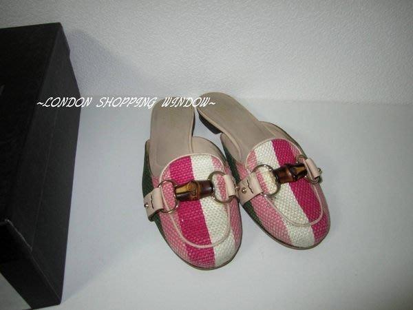 GUCCI 彩色條紋 竹節 涼鞋 拖鞋(SIZE:36.5) *倫敦櫥窗*