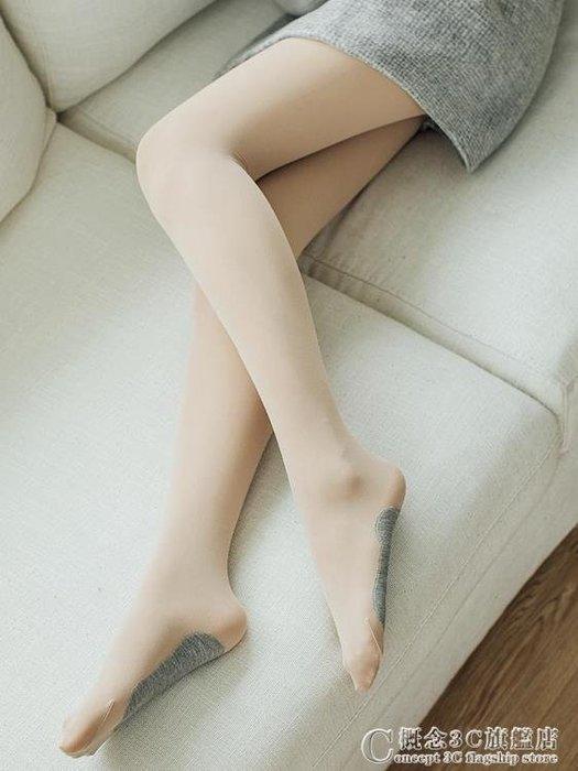 2雙裝春秋連褲襪薄款天鵝絨顯瘦光腿防勾絲絲襪神器打底襪膚色女