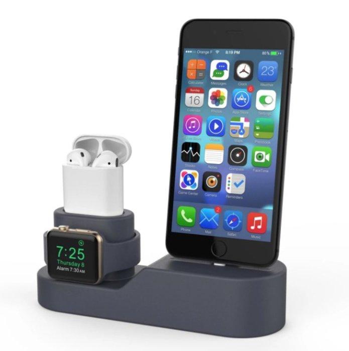AHA Style 三合一 充電底座 for iPhone/AirPods/Apple Watch