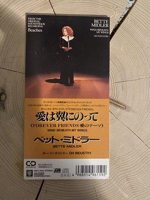 日本長型8公分單曲 CD Bette Midler Wind beneath my wings