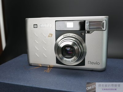 Konica Revio APS 相機