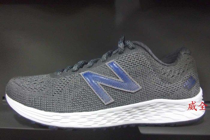 【威全全能運動館】New Balance 休閒 運動 慢跑鞋 現貨 MARISSM1 保證正品公司貨 男款 D楦