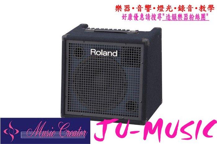 造韻樂器音響- JU-MUSIC - 全新 ROLAND KC-400 KC400 鍵盤 音箱 電鋼琴 電子琴 音樂適用