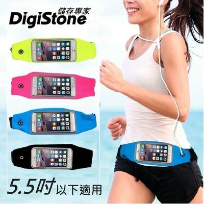 出賣光碟/// DigiStone 可觸控 運動腰包 手機 5.5吋以下 iPhone plus 預留耳機孔