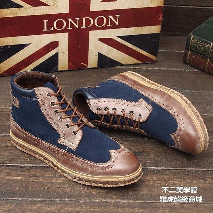 【格倫雅】^英倫男鞋男靴子男士短靴男式馬丁靴布洛克休閑高幫靴24646[g-l-y55
