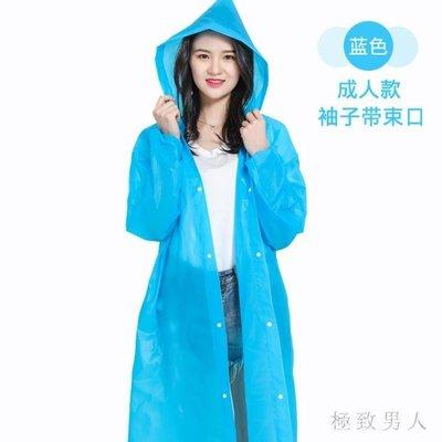雨衣非一次性女成人時尚徒步男騎行透明便攜防水兒童戶外雨披 XW3335