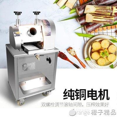 巴菱電動不銹鋼甘蔗榨汁機商用不銹鋼手搖甘蔗機手動甘蔗壓榨機QM