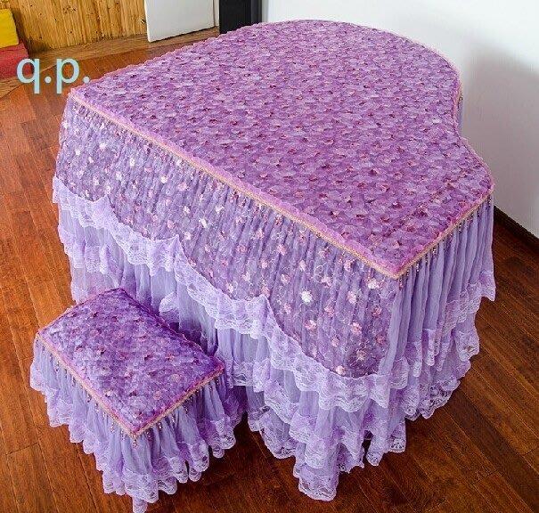 訂製Grand Piano鋼琴套+椅子罩凳子套 珠子綴飾 亮麗花紋 三角平台式鋼琴 蕾絲 神秘紫色浪漫網紗 多層次防塵罩
