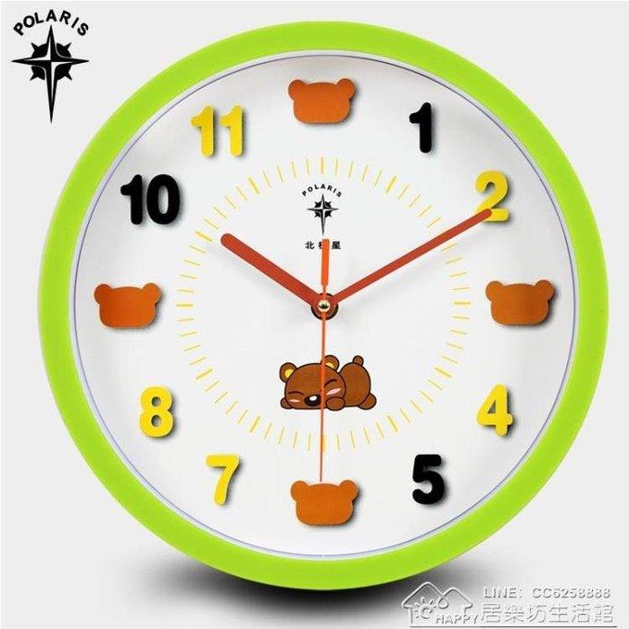 12英寸可愛卡通創意掛鐘兒童房臥室靜音石英鐘客廳鐘表掛表 YYJ
