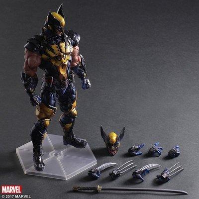 Play Arts改 X戰警 漫威 金鋼狼 金剛狼 Marvel Wolverine