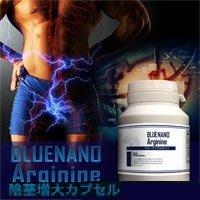 (日本代購) BLUENANO Arginine 升級對策 (機能榮養食品)