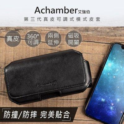 假日限定 Achamber 艾強伯 真皮腰掛皮套 手機皮套 IPhone Xs X XR XS MAX XL 5吋以上 台中市