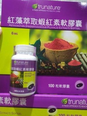 costco好市多代購 Trunature 紅藻萃取蝦紅素軟膠囊100粒裝