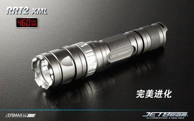 【電筒王 論壇有分享文 news.wii.tw】Jetbeam RRT-2 最新 XM-L2 版 磁控調光戰術手電