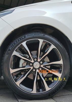 土城輪胎王 類 頂級 ALTIS 原廠 17吋鋁圈 黑底車面 5/100 5/114.3