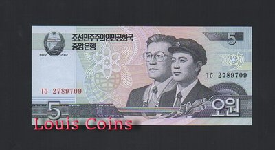 【Louis Coins】B242-KOREA (NORTH)-2002北韓紙幣5 Won