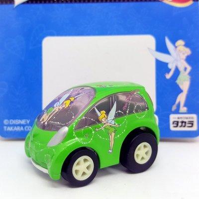 【日本限定 CHORO - Q】 Disney DQ.8 MITSUBISHI (小精靈 款)