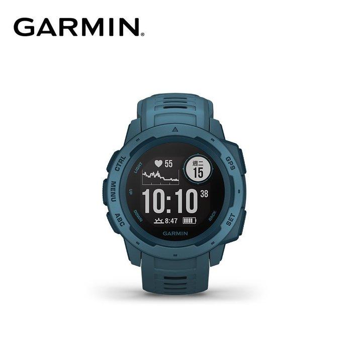 【桃園幸運草】*含稅**附發票* GARMIN INSTINCT 本我系列GPS腕錶|湖濱藍