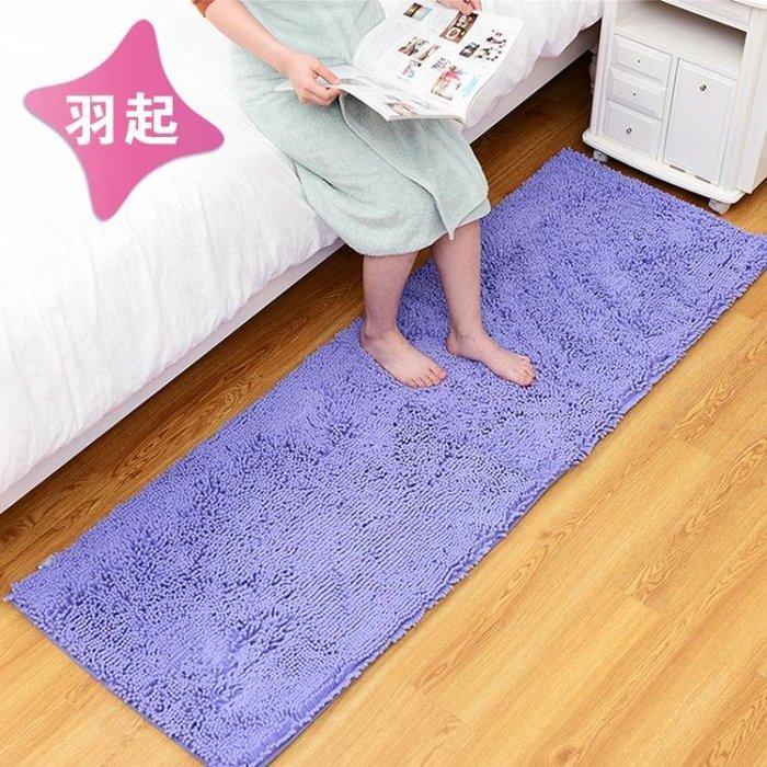 地毯臥室 床邊地墊小地毯臥室 床邊房間地毯長方形可定做HL