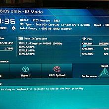 夢想電料_ ASUS B85M-E主機板含CPU(免運費)
