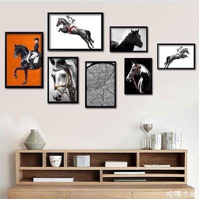 免運 駿士現代簡約客廳裝飾畫臥室沙發背景有框畫動物家居室內白馬壁畫
