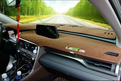 『高端汽車百貨』Lexus凌志 CT200H ES200 ES250 ES350 ES300H 避光墊 儀表板 隔熱