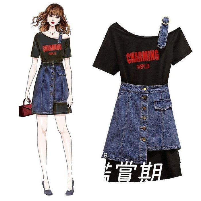 實拍 XL-5XL 大尺碼 套裝 黑色 白色 露肩 牛仔 寬鬆 時尚 連衣裙 兩件套 顯瘦 3DFF4E