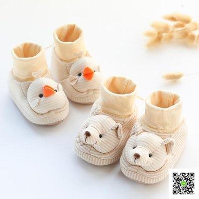 學步鞋 嬰兒軟底不掉鞋襪春秋0-1歲男女寶寶6-12個月學步新生幼兒步前鞋