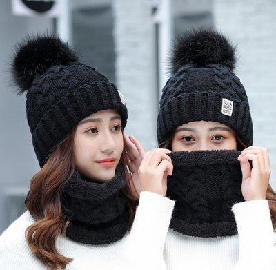 毛帽 加絨帽子 防寒可愛保暖帽子 針織帽 女毛線帽子 旅遊裝備 圍脖—莎芭