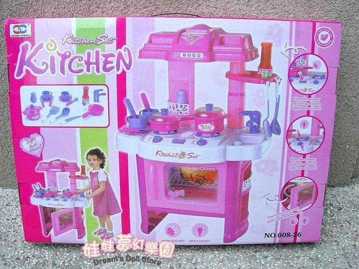 高雄兒童廚具組~扮家家酒~小公主廚房工作檯~豪華廚具組~聲光效果~生日禮物~小女生最愛