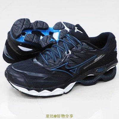 亚比@好物分享 MIZUNO 美津濃 WAVE CREATION 20 J1GC190109 支撐型慢跑鞋