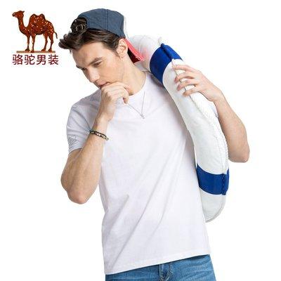 時尚服飾 CAMELCamel/駱駝夏季新款時尚青年純色棉質短袖休閑t恤衫男X7B355080