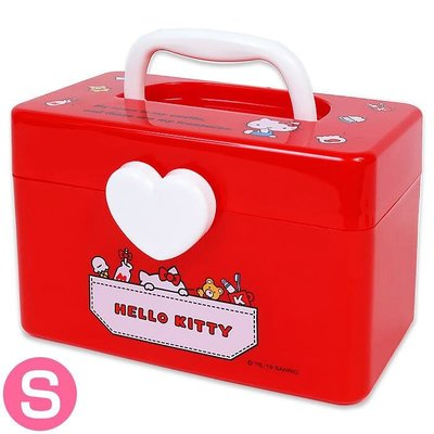 【PINK】 Hello Kitty 紅白愛心萬用手提收納盒/急救箱/醫藥箱